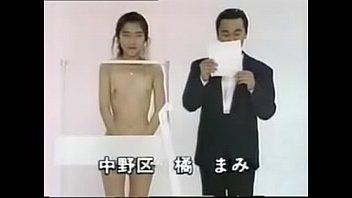 japanes sexvidewos wwwdowload com2 Kayla sinz at pimp juice xxx